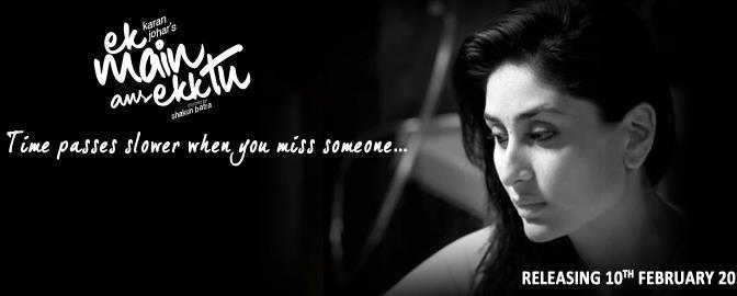 'Ek Main Aur Ekk Tu'  Dialogue Promo 3