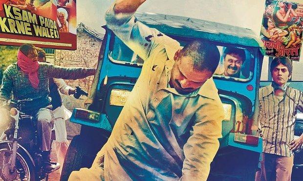 Bihar Ke Lala – 'Gangs of Wasseypur'