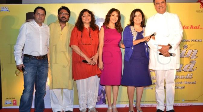 First Look – 'Shirin Farhad Ki Toh Nikal Padi'