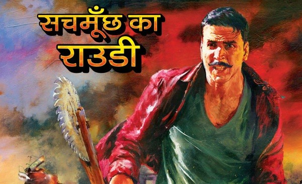 Akshay Kumar wows audiences worldwide with 'Rowdy Rathore'