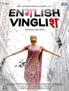 englishvinglish-hindi
