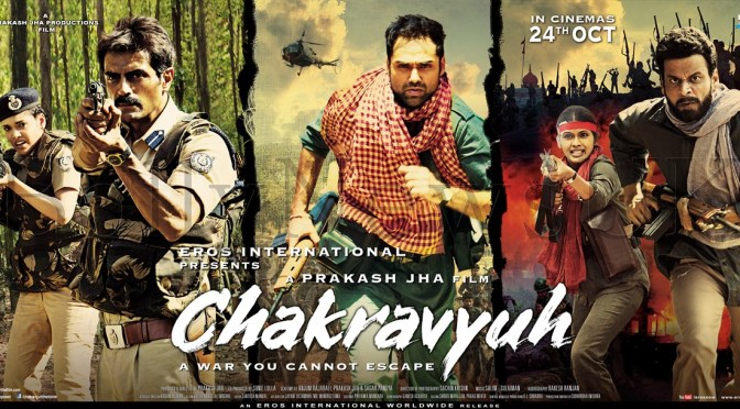 Win tickets to the LFF Premiere of 'Chakravyuh'