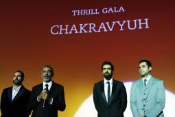 Chakravyuh - Gala Premiere - BFI London Film Festival