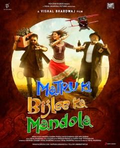 Matru Ki Bijlee Ka Mandola - UK Release