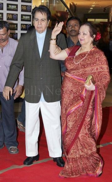 Dilip Kumar, Sair Banu - Talaash screening