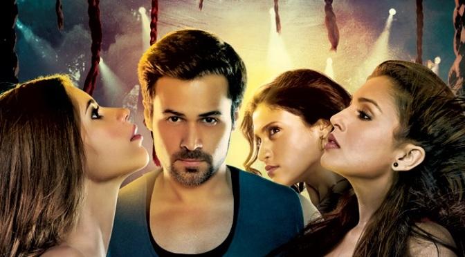 Ek Thi Daayan' to be screened in Liberty cinema