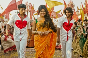 Gunday this Valentine's Day