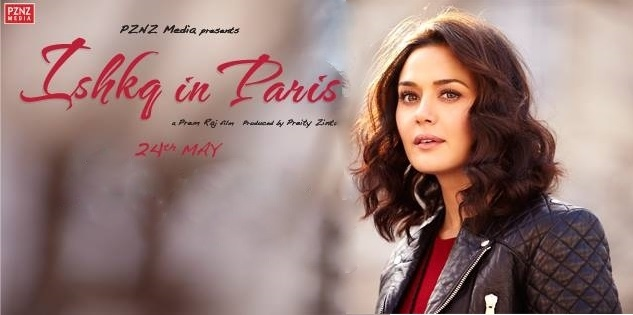 Ishkq in Paris - UK Release