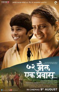 72 Miles Ek Pravas New Poster