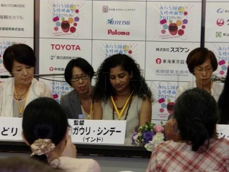 English Vinglish in Japan