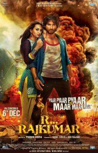 R... Rajkumar UK Release (1)