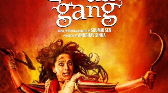 Poster: Madhuri Dixit in 'Gulaab Gang'
