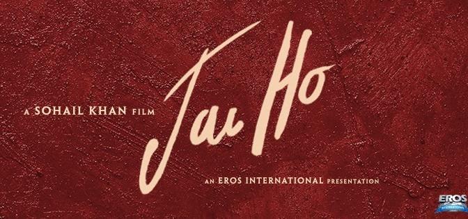 Digital Poster: 'Jai Ho' feat. Salman Khan