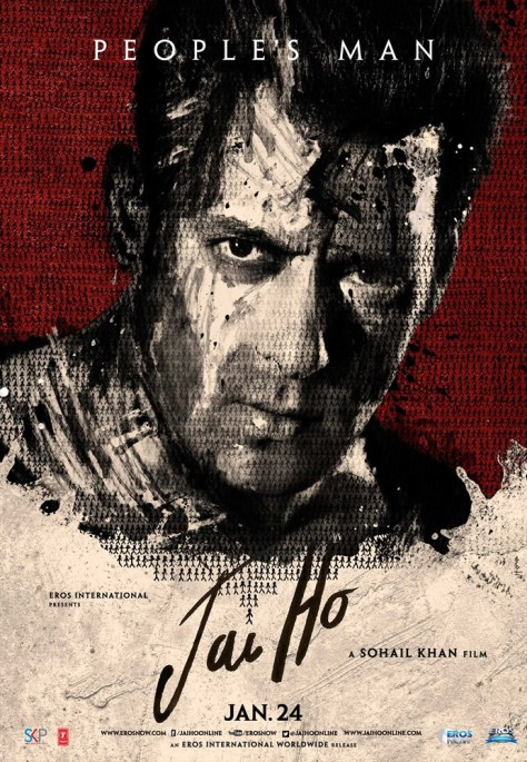 Jai Ho - UK Release (1)