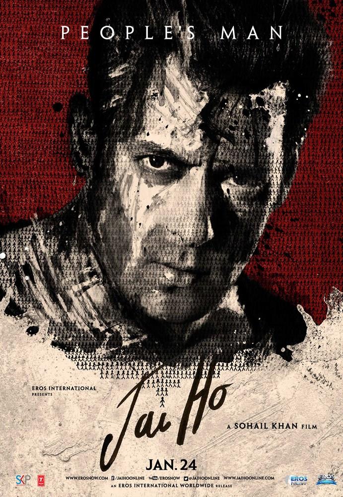 Jai Ho - UK Release (1)