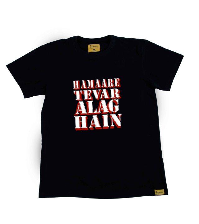 Hamaare Tevar - T-Shirt