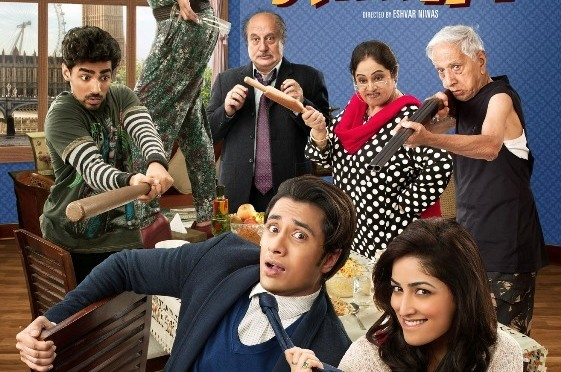 Bollywood Comes to London With 'Total Siyapaa'