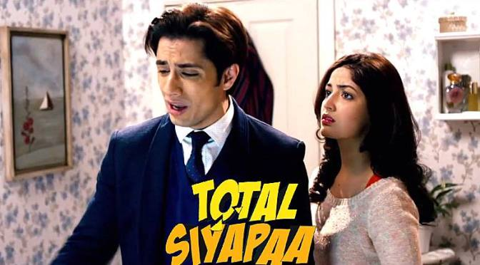 Interview: Ali Zafar speaks about 'Total Siyapaa'