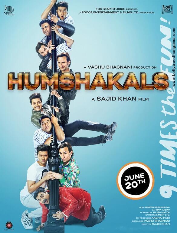 Humshaklas poster