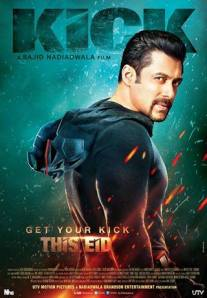 Kick UK release Salman Khan