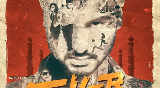 Motion Poster: 'Tevar'
