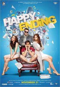 Happy Ending UK Release