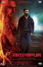 Badlapur UK (2)
