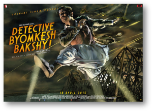 Detetive Byomkesh Bakshi!