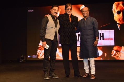Shamitabh Music Launch Amitabh Bachchan, Rajinikanth, Kamaal Hassan