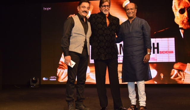 New Trailer, Music launch of Shamitabh