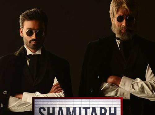 Watch: 'SHAMITABH' Theatrical Trailer