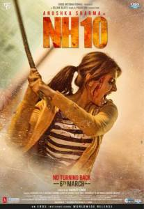 EROS NH10 UK Release Cinemas
