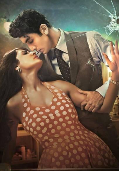 Bombay Velvet UK Release (2)