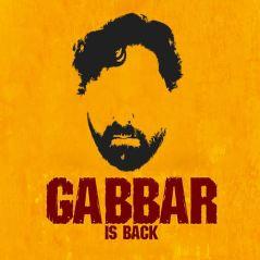 GIB Teaser Poster
