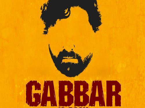 Akshay Kumar in 'Gabbar Is Back'