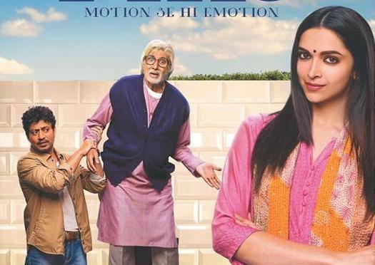 Watch: 'PIKU' Trailer feat. Amitabh Bachchan & Deepika Padukone
