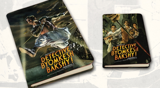UK Competition: Win Detective Byomkesh Bakshi! merchandise