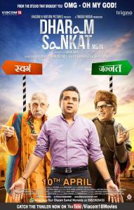 Dharam Sankat Mein UK Release
