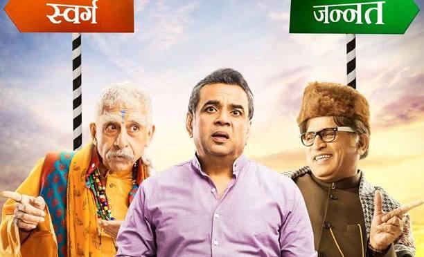 'Dharam Sankat Mein' to release in selected UK cinemas