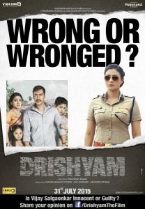 Drishyam UK Release B4U