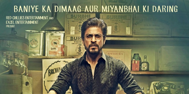 Raees Poster UK Release Red Chillies Entertainment