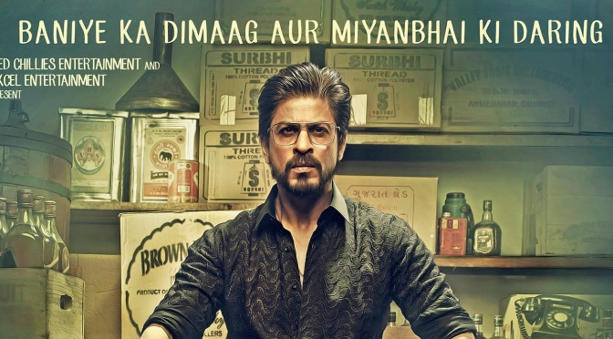 First teaser: SRK in and as 'Raees'