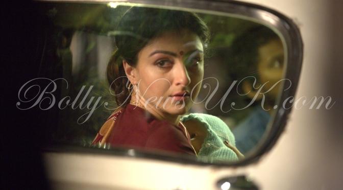 Vir Das-Soha Ali Khan starrer '31 October' to be screened at London Indian Film Festival