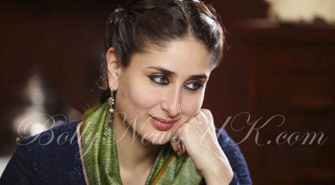 Saif and I get complimented for the painting in our living room: Kareena Kapoor Khan‏