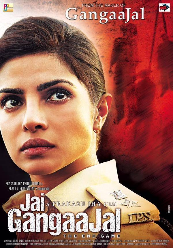 Jai Gangajaal Poster