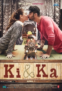 KI and KA - UK Cinemas Release