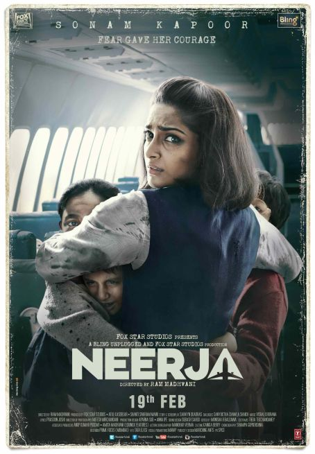 NEERJA UK Competition