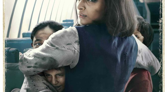 WIN: Poster featuring Sonam Kapoor as 'Neerja'