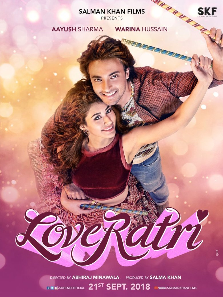 Loveratri UK cinemas