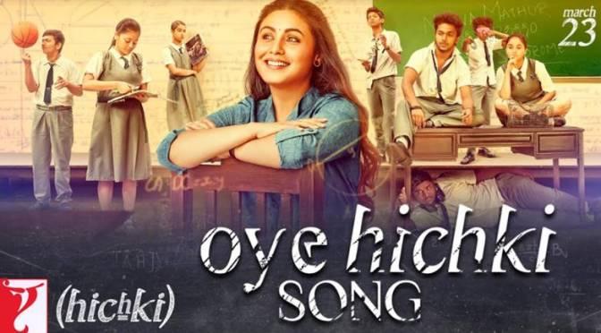 Rani Mukerji launches 'Oye Hichki' at her old school